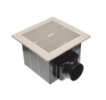Pro-Spec Bathroom Exhaust Fan, 80 CFM